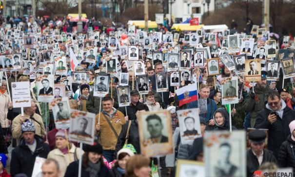 Онлайн-шествие продлится не один день