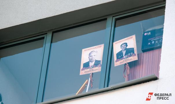 Хакеры пытались зарегистрировать на акцию офицеров Третьего рейха