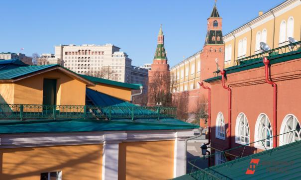 Сергей Собянин подписал соответствующий указ