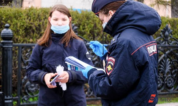 Москвичи продолжают массово нарушать самоизоляцию