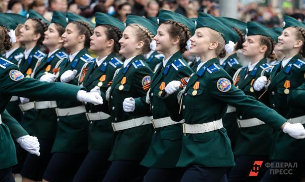 День парада Победы 24 июня планируют сделать нерабочим
