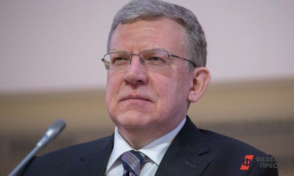 Кудрин призвал правительство поддержать весь российский малый и средний бизнес