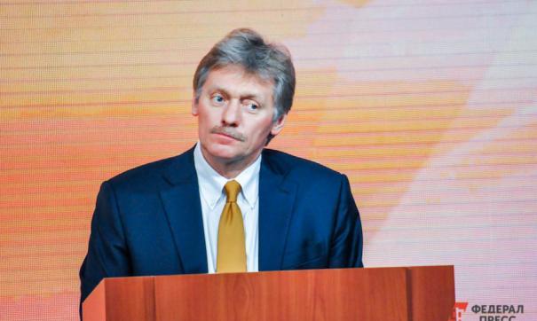 Песков сообщил, когда последний раз виделся с Путиным