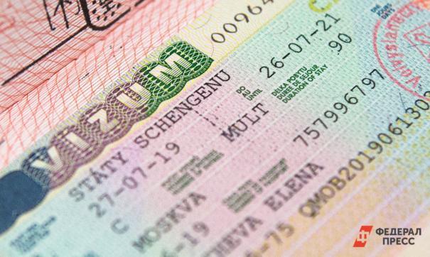 Власти Финляндии решили не продлевать шенгенские визы россиянам
