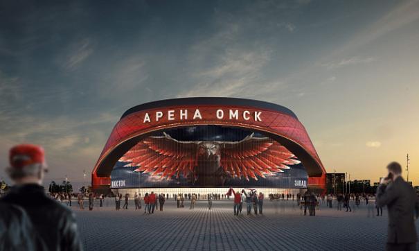 Ледовая арена «Арена Омск»