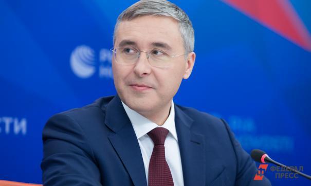 Фальков