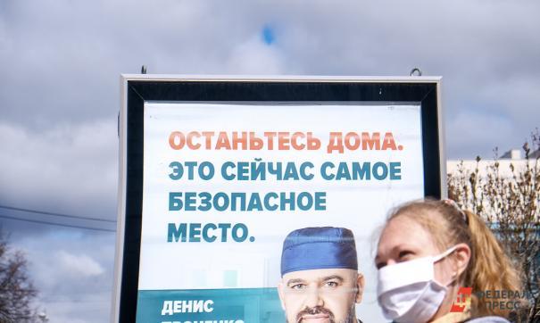 В Пермском крае выявили еще 70 случаев заболевания коронавирусом