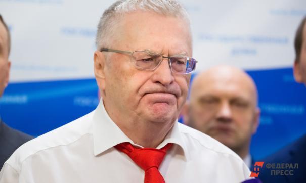 Жириновский вспомнил о начале политической карьеры