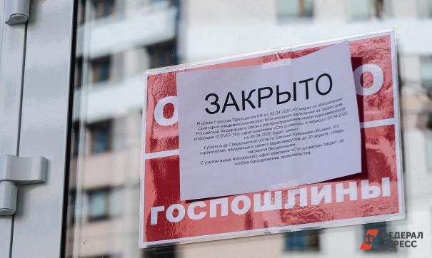 Кировские власти поддержат предпринимателей