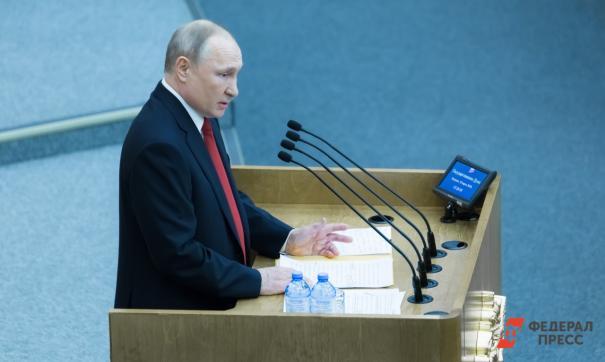 Владимир Путин в пятый раз обратился к гражданам