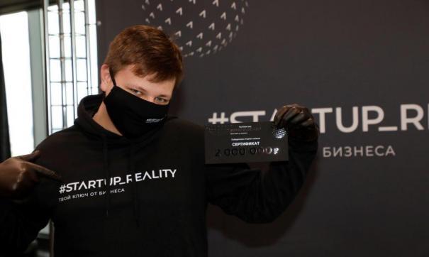 В Екатеринбурге подвели итоги второго сезона шоу