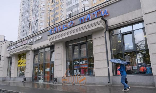 В популярной сети магазинов разразился трудовой конфликт