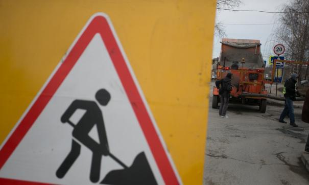 Строительство велось на территории горного отвода без разрешения Уралнедр