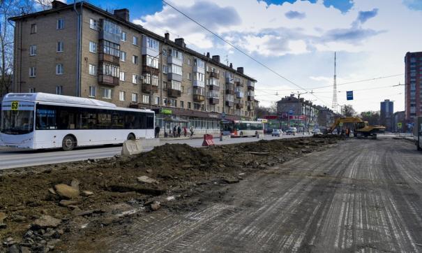 В перми ремонтируют дороги