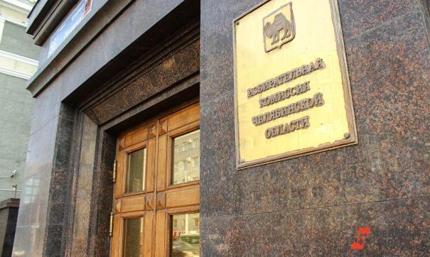 В Челябинской области проведут референдум в июле
