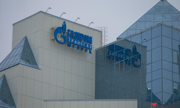 Газпром трансгаз Югорск