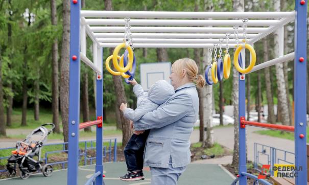 Сегодня страна отмечает День защиты детей