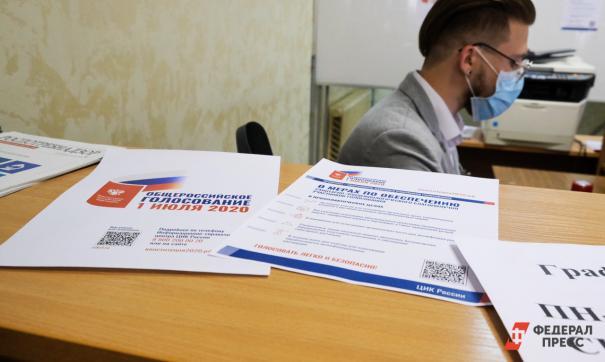 В «Партии пенсионеров» высказались о предлагаемых поправках