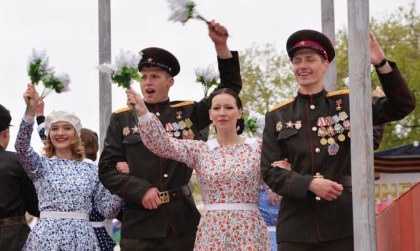 Россиян приглашают разделить «Радость Победы»