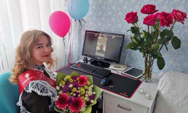 Последний звонок для новоуренгойского «Роснефть-класса» прошел в онлайн-формате