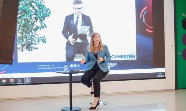 Спикеры Synergy Online Forum поделились опытом перенастройки бизнеса в пандемию
