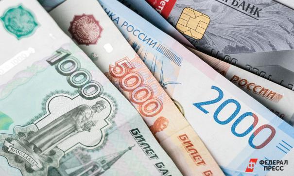 В Зауралье местный бизнес получил нулевые «кредиты» на 86 млн рублей