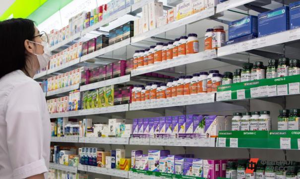 Сама компания, которая раньше обеспечивала лекарствами больницы области, получила статус банкрота
