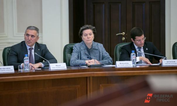 Главы Тюменской области и Ямала вошли в пятерку лидеров рейтинга губернаторов