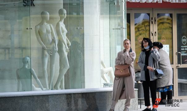 Возможно закрытие торговых центров