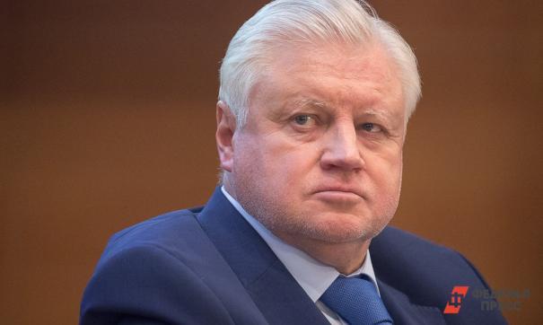 Глава эсеров заступился за ульяновского чиновника