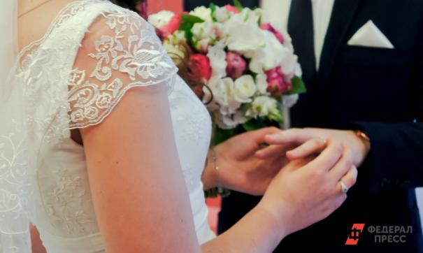 На Ямале разрешат жениться со 2 июня