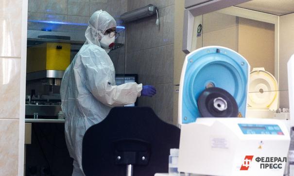 В Кургане более 800 инфицированных коронавирусом