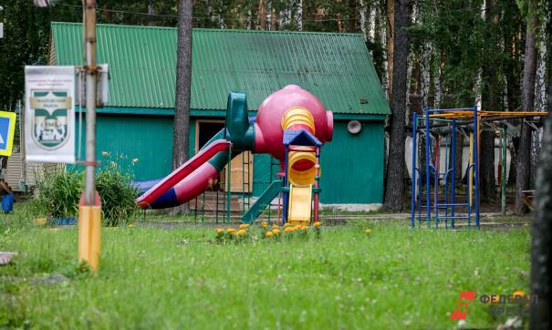 Загородные лагеря, смена в которых должна была начаться с 29 июня, тоже отдыхающих не принимают