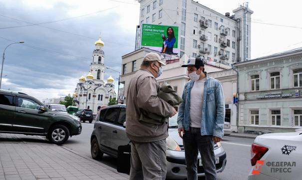На помощь малому и среднему бизнесу запланировано 1,3 трлн рублей
