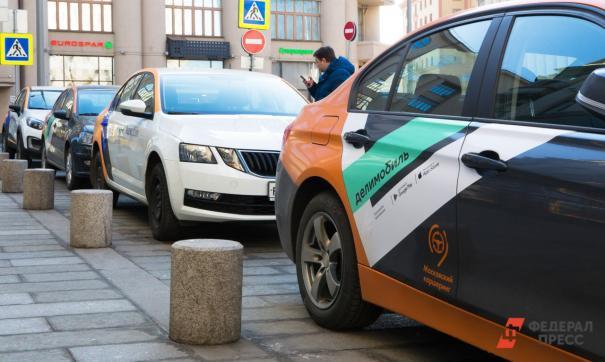 В Петербурге подготовят стандарт безопасности для услуг каршеринга
