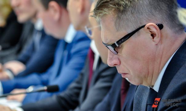 Михаил Мурашко предложил поддержать инициативы партии