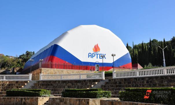В честь 95-летнего юбилея «Артек» пройдут праздничные мероприятия