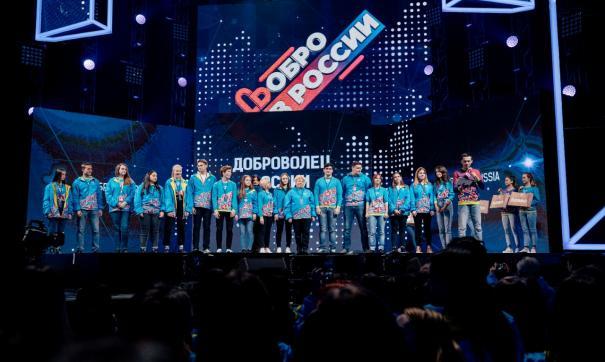 Участники конкурса «Доброволец России» будут состязаться в 14 номинациях