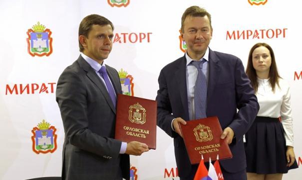 АПХ «Мираторг» начинал стройки в рамках соглашения с губернатором, но без разрешения