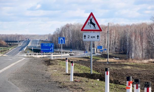 Трассу Екатеринбург – Пермь перекроют ночью 10 июня в районе кемпинга