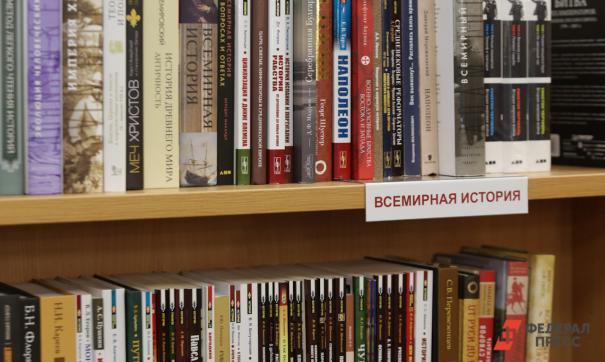 Как книжные магазины Екатеринбурга пережили самоизоляцию