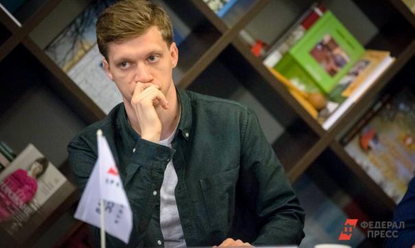 Екатеринбургский депутат Тимофей Жуков назвал провокацией действия Максима Румянцева