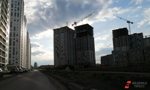 Уральские строители рассказывают о необходимости снижения ипотечной ставки до 1%