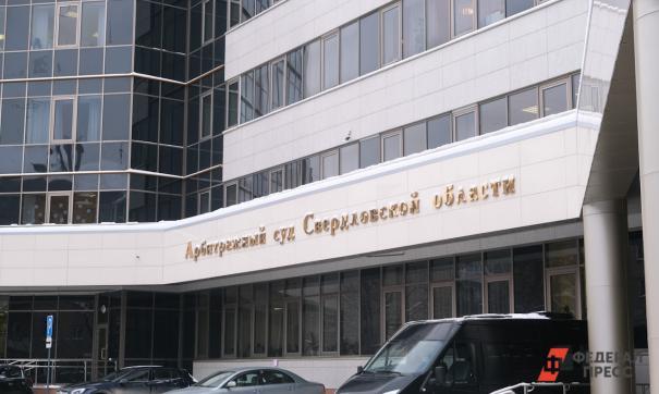 Бывшего помощника экс-полпреда в УрФО требуют признать банкротом