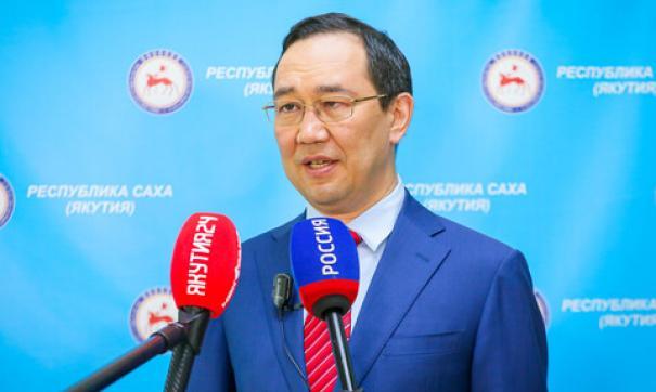 В Якутии сократят треть чиновников уже к 2024 году