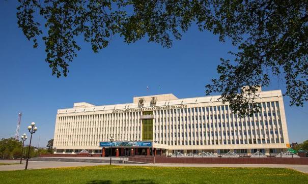 Сахалин вошел в 20-ку регионов в рейтинге социально-экономического развития