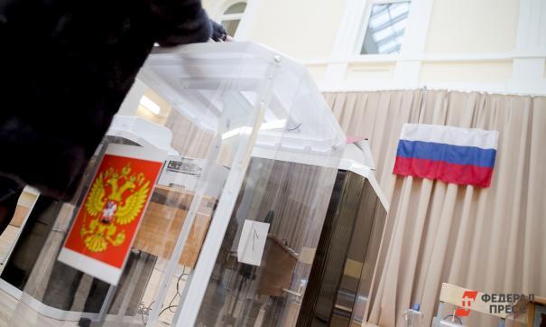За пост губернатора Камчатки будут бороться еще два кандидата