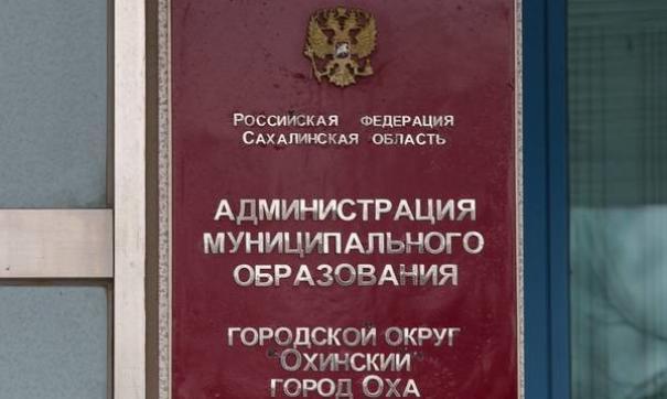 Сергей Гусев лишился поста мэра Охи