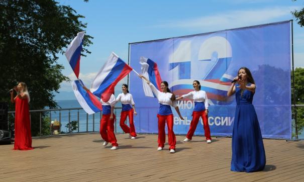 Дальний Восток первым в стране начал отмечать День России