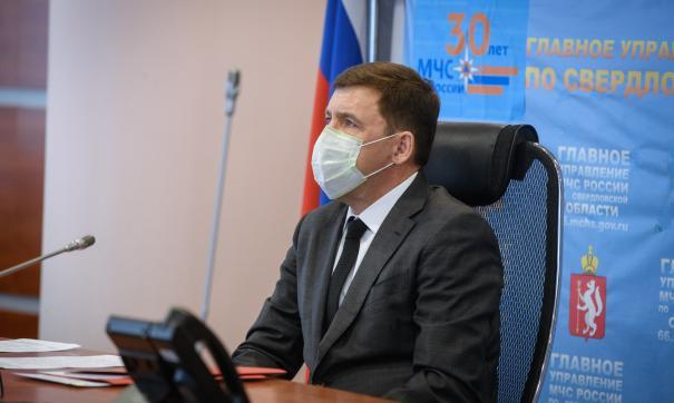 Свердловский суд отказал в удовлетворении иска в адрес губернатора Куйвашева